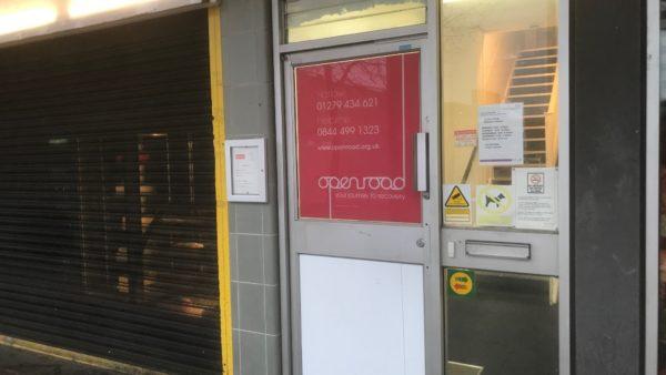 Front door of Harlow Centre
